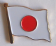 Japan Country Flag Enamel Pin Badge